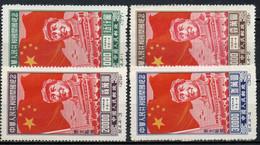 CHINE DU EST 1950 SANS GOMME - Nordostchina 1946-48