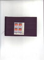 N° 1183 - 1F Blason De BORDEAUX - B De A+B - Tirage Du 10.9.58 Au 6.10.58 - 12.09.1958 - - 1950-1959