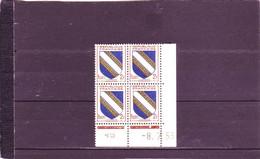 N° 953 - 2F Blason De CHAMPAGNE -B De A+B - 1° Tirage Du 7.7.53 Au 20.7.53 - 8.07.1953 - - 1950-1959