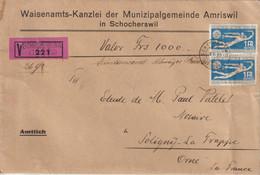 Suisse Lettre Chargée 1932 Pour La France Avec Affranchissement 2F  2 Exemplaires 259 - Covers & Documents