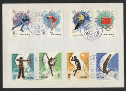"""CHINA / TIBET N° 2312 To 2315 + 2381 To 2384. Olympic Games, IOC. Used """"LHASA 1981"""" EXPEDITION OF QOMOLANGMA EVEREST - Cartas"""