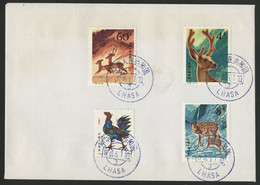"""CHINA / TIBET N° 2387 + 2351 To 2353. Rooster, Deer. Used """"LHASA 1981"""" EXPEDITION OF QOMOLANGMA EVEREST - Cartas"""