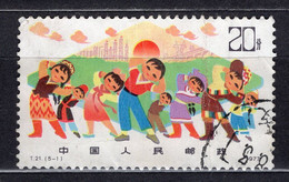 China PR 1978 Mi# 1414 Building Up Strength For The Revolution -used (46x5) - Used Stamps