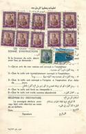 JORDAN 1989   PARCEL CARD REGISTERED FROM AMMAN TO PAKISTAN - Jordanië
