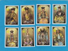 YVERT 2440/2447 NEUFS SANS CHARNIERES. - Mongolia