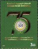 United Arab Emirates - 2020 - 75th Anniversary Of The Arab League - Mint Stamp With Hot Foil Intaglio - Verenigde Arabische Emiraten