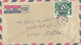 BAHRAIN   1977  AIRMAIL COVER TO  QATAR. - Bahreïn (1965-...)