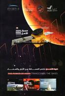 United Arab Emirates - 2020 - Emirates Mars Mission - Hope Probe - Mint Stamp Sheetlet - Verenigde Arabische Emiraten