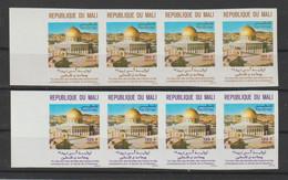 MALI  1977  Palestine  4 Complete Set (8v) IMPERFORATE - MNH**  - Réf MM02 - Palestina