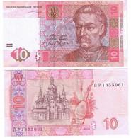 Ukraine - 10 Hryven 2004 UNC P. 119a Lemberg-Zp - Ukraine