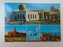 D182413 Old Multiview  Postcard  - KUWAIT  PU 1983 - Kuwait