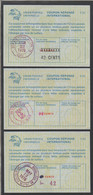 IAS - IRC - CRI / USA - 5 COUPONS REPONSE DIFFERENTS / 2 IMAGES  (ref 7464) - Altri