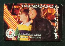 UNITED ARAB EMARITES / DUBAI SHOPPING FESTIVAL 2000 - Cultura