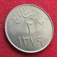 Saudi Arabia 2 Ghirsh 1959 - 1960 / 1379 KM# 41 *V2 Arabia Saudita Arabie Saoudite - Saudi Arabia