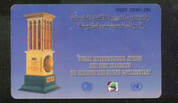 UNITED ARAB EMARITES  / DUBAI INTERNATIONAL AWARD FOR BEST PRACTICES TO IMPROVE THE LIVING ENVIRONMENT - Telefoni