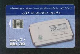 UNITED ARAB EMARITES  / PHONE CARDS - Telefoni