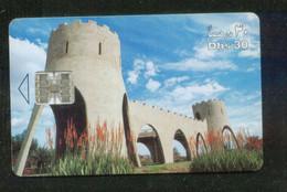 UNITED ARAB EMARITES  / PHONE CARDS /  CASTLE WALL - Telefoni