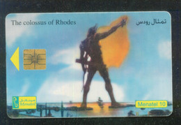 EGYPT / THE COLOSSUS OF RHODES - Telefoni