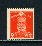 JAPAN  -  1937-40 Definitive 2s Coil Stamp Hinged Mint - Nuovi