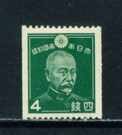 JAPAN  -  1937-40 Definitive 4s Coil Stamp Hinged Mint - Nuovi