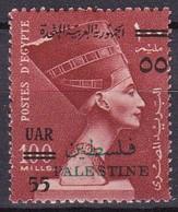 PS226A – PALESTINE – EGYPTIAN OCCUPATION – 1959 – QUEEN NEFERTITI – SG # 100 MNH - Palestina