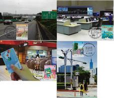 China / Taiwan 2019 Complete Series 4 Maximum Cardp Traffic Transport Intelligent Transportation - Altri (Terra)