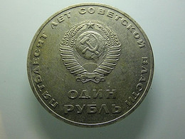 Russia 1 Rouble - Rusland