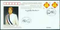 PFTN.WJ-171 PRISIDENT OF CHILE VISIT CHINA DIPLOMATIC COMM.COVER 2008 - Covers & Documents