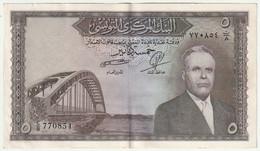 Tunisie  5 DINARS  1960 - N° 770854 - Tunesien