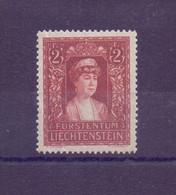 Liechtenstein 1933 - MiNr 140 Postfrisch Gummi-Mängel - Michel 160,00 € (839) - Unused Stamps