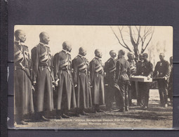 RUSSIE  CARTE PHOTO 1915 NICOLAS II REVIEW WITH ITS GUARDS EASTERN DAY SCARCE - Russland