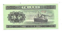 *china 5 Fen 1953  Km 862b - Chine
