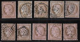 Cérès N° 54 X 10 Exemplaires 1er Choix - Cote : 150 € - 1871-1875 Ceres