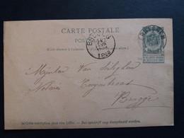 Belgique  Oblitération Eerneghem Sur EP N°23 - AK [1871-09]