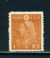 JAPAN  -  1942-45 Definitive 1s Hinged Mint (Brown Gum Offset) - Nuovi