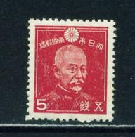 JAPAN  -  1942-45 Definitive 5s Hinged Mint - Ungebraucht