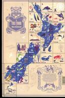 NEW ZEALAND * 2009 * A Tiki Tour Of New Zealand * Sheet Of 24 Stamps  MNH IN BLOCK *  POSTFRIS  (13) - Neufs