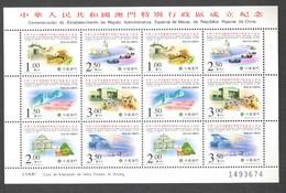 MACAU....1999: Michel1062-7mnh** Mini Sheet - Blocks & Sheetlets