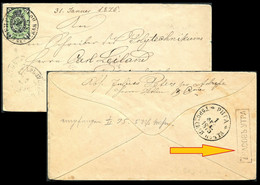 """0201 Russia SPECIAL Postal Marking DELIVERY TIME """"7 Hours Morning"""" Riga City Post Cancel 1875 Cover - Covers & Documents"""