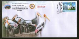 India 2020 Birds Sanctuary Park Wildlife Tumkurpex Special Cover # 18777 Inde Indien - Cranes And Other Gruiformes