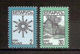 BELARUS 2000●Mi 352Ix-53Ix●Definitives Without Microtext  MNH - Bielorrusia