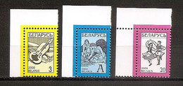 BELARUS 2000●Mi 360I-62I Corner●Definitives With Microtext  MNH - Bielorrusia