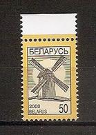 "BELARUS 2000●Mi 367Ix●Windmill●Definitive With Protective Inscription In Three Lines - ""BELARUS -2000- BELARUS""  MNH - Bielorrusia"