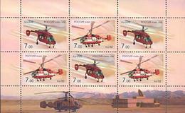 Russia 2008 Kamov's Helicopters. Mi 1505-06 Klb - Unused Stamps
