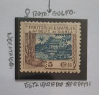 Guinea N167 ( O Rota En Golfo Esta Variedad Se Repite - Guinea Española