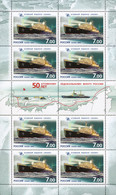 Russia 2009 50th Anniversary Of Nuclear Russian Navy. Mi 1552-55 4 Klb - Unused Stamps