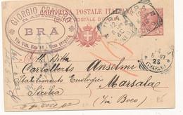 1907 BRA CUNEO  TONDO RIQUADRATO è GIORGIO CRAVERO - Marcophilia