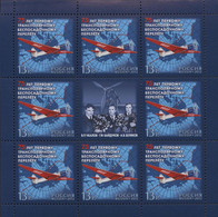 Russia 2012 The 75 Anniversary Of Non-stop Flight Of Crew Of V.P. Chkalov. Mi 1828 Klb - Unused Stamps