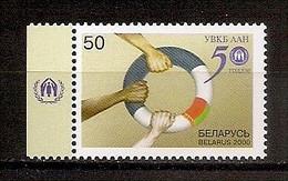 BELARUS 2000●Refugees●●Fluchtlinge●Mi 372 MNH - Bielorrusia