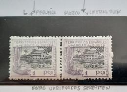 Guinea N176** Sin ( Marcó Y Letras Rotas Esta Variedad Se Repite - Guinea Española